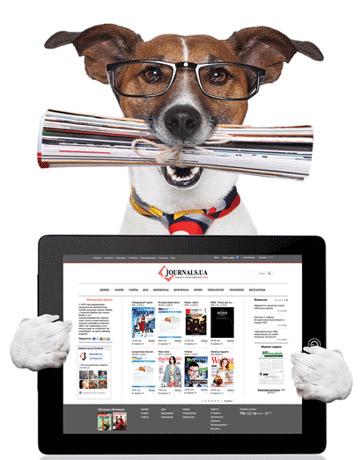 Даже собака на journals.ua читает журнал, а ты?