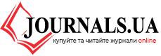Электронные журналы, газеты и книги в лучшей библиотеке Journals.ua