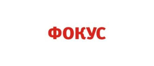 Журнал «Фокус» представил арт-проект «Родина» к Дню независимости Украины