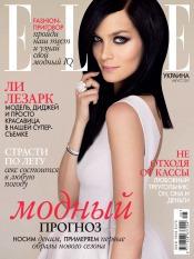ELLE Украина №8 08/2011