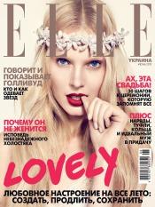 ELLE Украина №6 06/2012