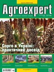 Agroexpert №9 09/2013
