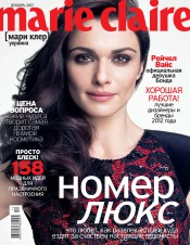 Marie Claire №12 12/2012