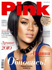 Pink №3 03/2010
