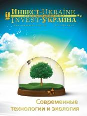Инвест-Украина №1 02/2013