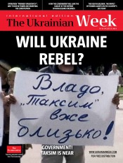 The Ukrainian Week №13 07/2013