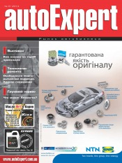 AutoExpert №6 06/2013