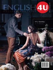 ENGLISH4U. Журнал для изучающих английский язык. №11 11/2012