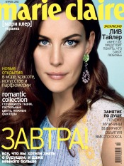 Marie Claire №4 04/2012