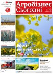 """газета """" Агробізнес Сьогодні"""" №13 07/2021"""
