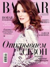 Harper's Bazaar №7-8 07/2015