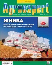 Agroexpert №6 06/2016