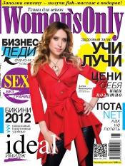 WomensOnly №6 06/2012