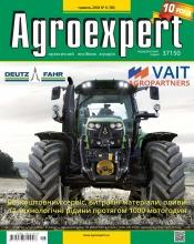 Agroexpert №5 05/2018