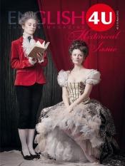 ENGLISH4U. Журнал для изучающих английский язык. №3 03/2012