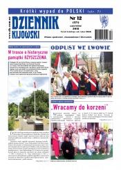 Dziennik Kijowski №12 07/2018