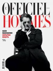 L'OFFICIEL HOMMES №11 11/2012