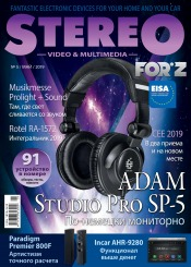 Stereo №5 05/2019