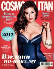 Cosmopolitan в Украине №1 01/2017