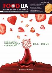 FOOD UA. Продукты Украины. №1 03/2019
