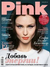 Pink №2 02/2010