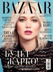 Harper's Bazaar №6 06/2016