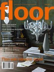 Floor №1 01/2011