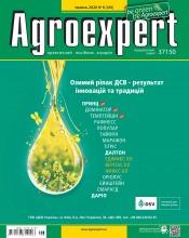 Agroexpert №6 06/2020