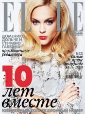 ELLE Украина №4 04/2011