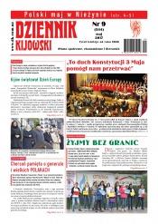 Dziennik Kijowski №9 05/2017