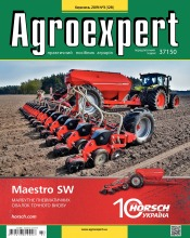 Agroexpert №3 05/2019