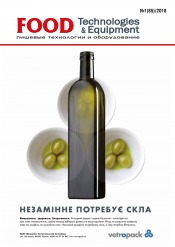 FOOD Technologies & Equipment. Пищевые технологии и оборудование №1 03/2018
