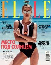 ELLE Украина №7-8 07/2015