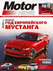Motor News №1 01/2014