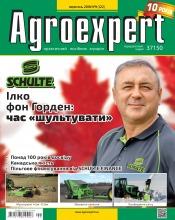 Agroexpert №9 09/2018