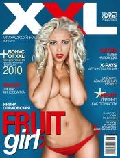 XXL №6 06/2010