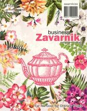 Діловий журнал «BUSINESS ZAVARNIK CONVERGENT MEDIA №6 06/2015
