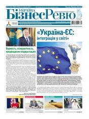 Україна Бізнес Ревю №27-28 07/2017