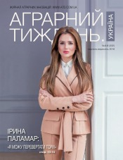 Аграрний тиждень.Україна №8-9 09/2018
