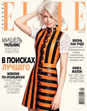 ELLE Украина №5 05/2015