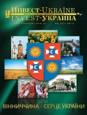 Инвест-Украина №2 04/2013