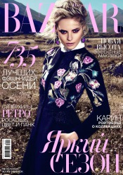 Harper's Bazaar №9 09/2013