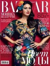 Harper's Bazaar №3 03/2013