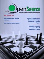 Open Source №124 01/2013