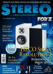 Stereo №2 02/2019