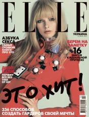 ELLE Украина №11 11/2012