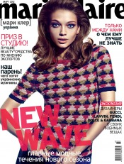 Marie Claire №3 03/2012