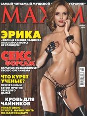 Maxim №11 11/2012
