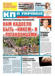 Комсомольская правда №97 07/2019