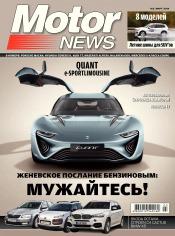 Motor News №3 03/2014